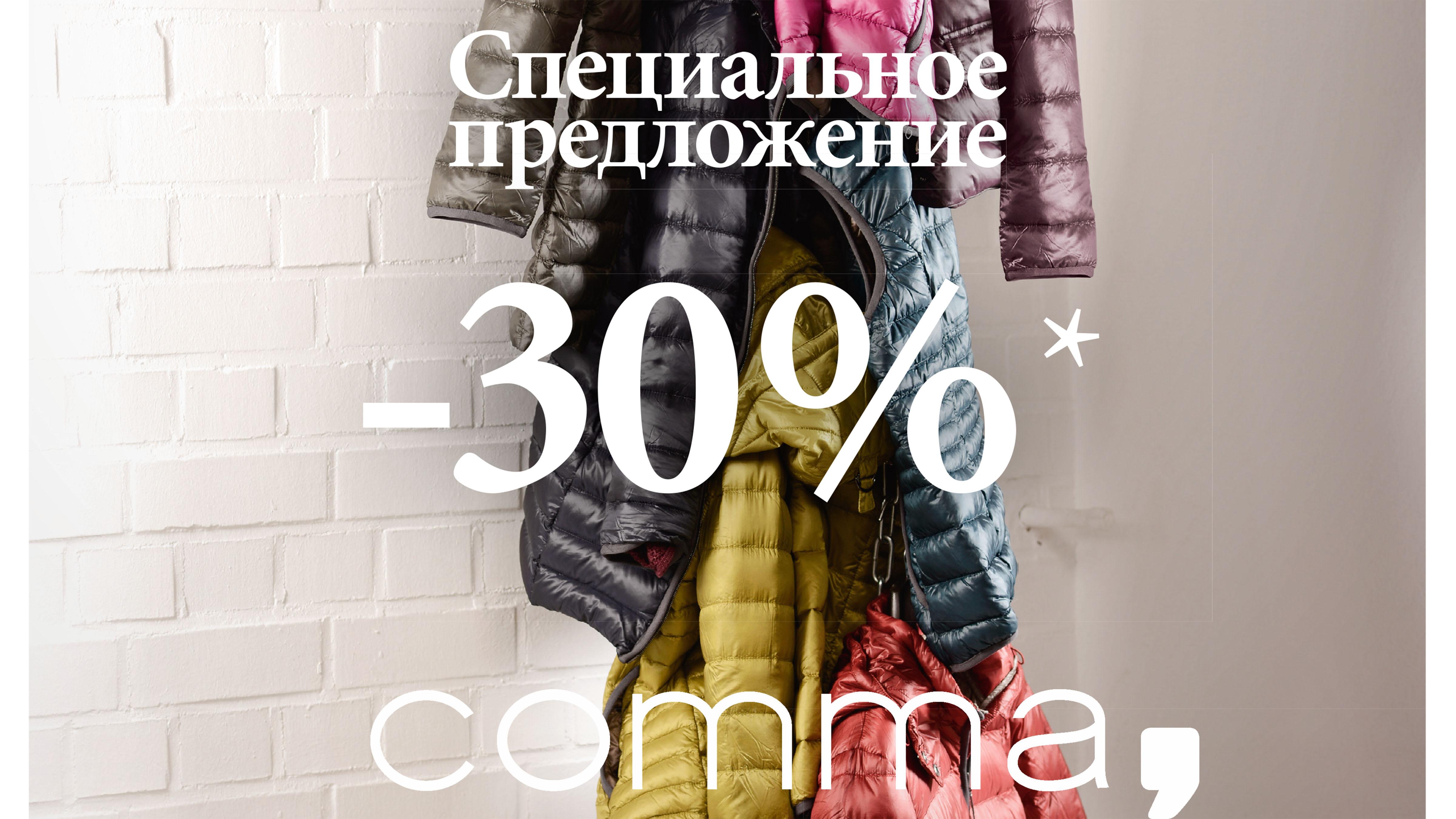 1410 RU FR 1015 TM14 600 Tools Aufsteller 25x32 Krasnojarsk lay0